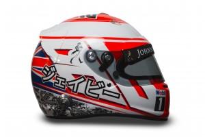 Jenson Button 2015 Crash Helmet - Right Side