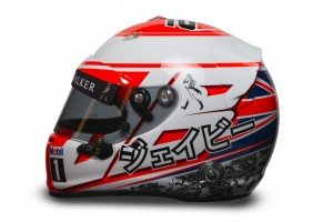 Jenson Button 2015 Crash Helmet - Left Side